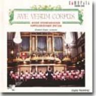 アヴェ・ヴェルム・コルプス/ウィーン国立歌劇場少年少女合唱団
