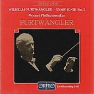 交響曲第2番 フルトヴェングラー&ウィーン・フィル
