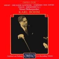 モーツァルト:交響曲第41番『ジュピター』、他 ベーム&ウィーン・フィル(ザルツブルク1943)