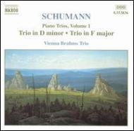 <ピアノ三重奏曲集1>第1番/第2番 ウィーン・ブラームス三重奏団
