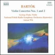 ヴァイオリン協奏曲第1番/第2番 パウク(v)/ヴィト/ポーランド国立放送
