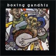 Boxing Ghandis