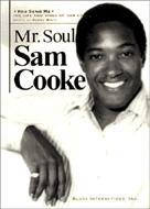 Mr.Soulサム・クック