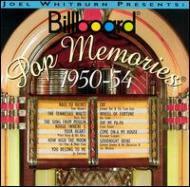 Pop Memories 1950-1954