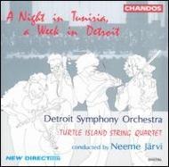 チュニジアの夜〜デトロイトの1週間 ヤルヴィ/デトロイト交響楽団