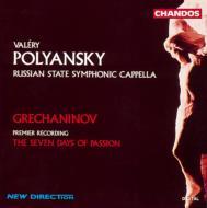 グレチャニノフ:受難の7日間 ポリャンスキー/ロシア国立シンフォニック・カペラ