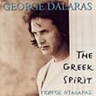 Greek Spirit