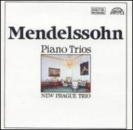 Piano Trios.1, 2: New Prague Trio