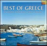 Best Of Greece: Vol.3