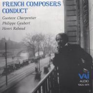 フランス作曲家による自作自演集