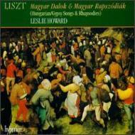 リスト:ピアノ作品全集 第29巻〜ハンガリーの民族旋律と狂詩曲 L・ハワード(p)