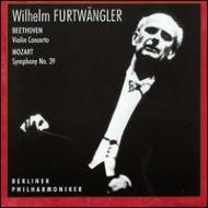 Sym.9: Furtwangler / Bpo (1942)
