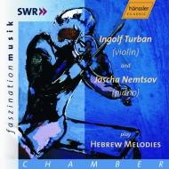 Turban(Vn)Hebrew Melodies