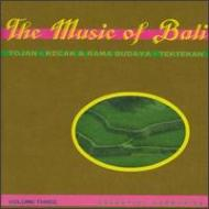 Music Of Bali 3