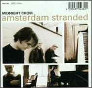 Amsterdam Stranded