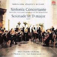 Sinfonia Concertante K.364, Serenade.4: Amati.co, Sharon(Vn)gandelswan(Va
