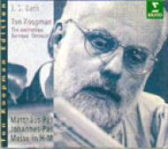 Koopman Edition Vol.3: Vocal Works