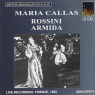 Armida: Serafin / Teatro Comunaledi Firenze Callas Albanese Ziliani