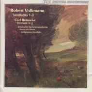 弦楽セレナーデ1〜3番/同 ト短調 ヨハネス・ゴリツキ/ドイツ室内管弦楽団(ノイス)
