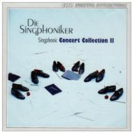コンサート・コレクション II(IはWergoから) ジンクフォニカー