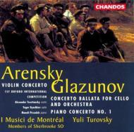 アレンスキー:ヴァイオリン協奏曲他 トロスティアンスキー(vn) /イ・ムジチ・ドゥ・モントリオール