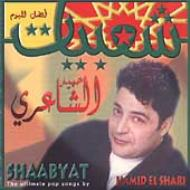 Shaabyat