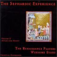 Sephardic Experience Vol.2 -Apples & Honey