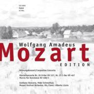 Piano Concertos.21, 26: Stanceva, Lizzio / Mozart Festival.o