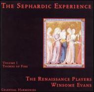 Sephardic Experience Vol.1 -Thorns Of Fire