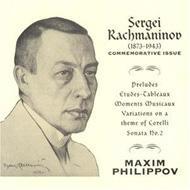 Piano Works: Philippov