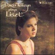Piano Sonata, Etc: Telizyan