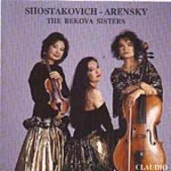 Piano Trio, 2, : Bekova Sisters +arensky: Piano Trio, 2,