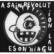 A Sain Revolution