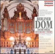 ベルリン大聖堂のザウアー・オルガン