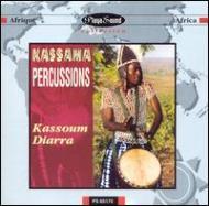 Kassama Percussions