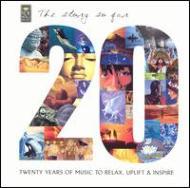 20th Anniversary Almum