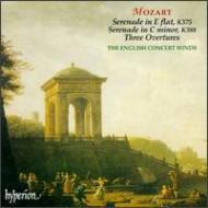 Serenades.11, 12: English Concert Winds