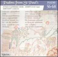 セント・ポール大聖堂からの詩篇 第5巻〜詩篇第56〜68番 スコット/聖ポール大聖堂聖歌隊