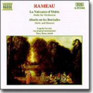 管弦楽曲集Vol.1オシリスの誕生/アバリス テーレイ=スミス/カペラ・サヴァリア