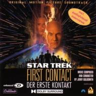 Star Trek First Contact -Soundtrack