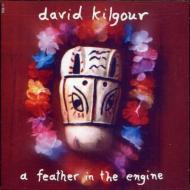 Feather In The Engine