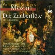 (Flute & String Trio)die Zauberlote(Hlts): Hunteler(Fl)kussmaul, Dieltiens