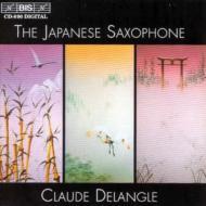 Delangle Japanese Saxophone Music