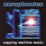 Xerophonics