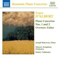 ピアノ協奏曲1番/同2番/序曲「エステル」 バノウェツ(p)/ヤブロンスキー/モスクワ響