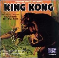 映画「キング・コング」のための音楽 ストロンバーク/モスクワ響