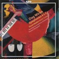 交響曲4番/5番/バレエ組曲「オスカー・ボール」 ダウスゴー/ノールショッピング響