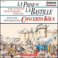 「フランス革命の音楽」 コンチェルト・ケルン