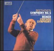 交響曲第5番『運命』、『コリオラン』序曲 ライナー&シカゴ交響楽団(XRCD)