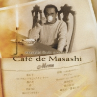 さだまさし presents Cafe de Masashi